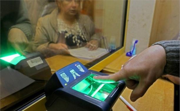 ЛДПР предложила обязать россиян пройти биометрическую регистрацию