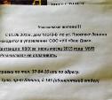 Тулякам начали приходить двойные квитанции за ЖКХ