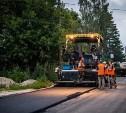 Гарантия на новые дороги в Тульской области составит четыре года