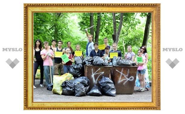 «Билайн» приглашает туляков к участию во всероссийской акции «Блогеры против мусора»