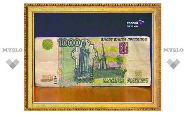 Волгоградец купил 210 мобильников на сувенирные деньги