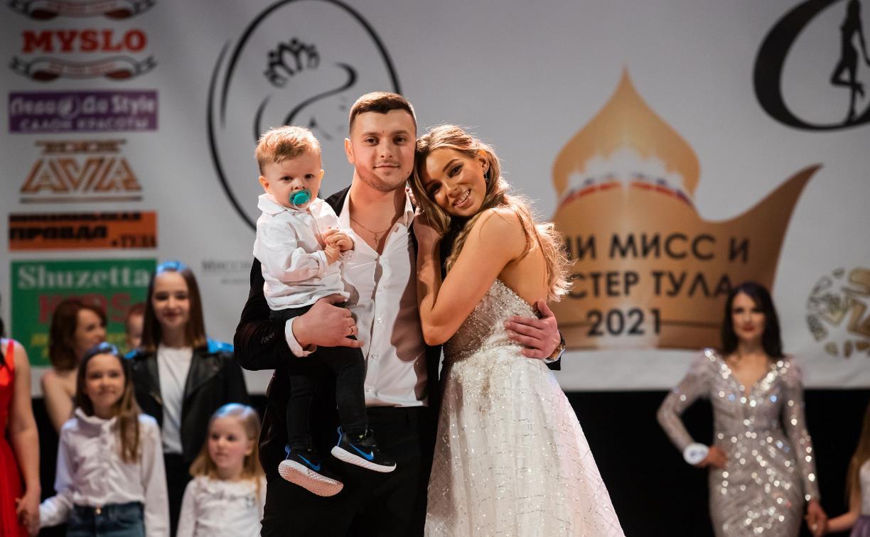 Титул «Миссис Тульская область — 2021» выиграла Софья Силецкая