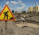 В Туле найдено древнее поселение гуннов