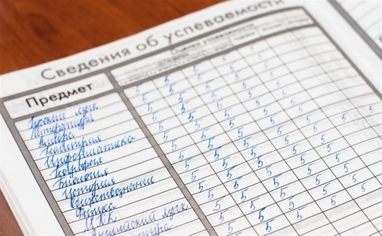 В российских школах могут отменить пятибалльную систему