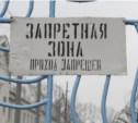 В драке в новомосковской колонии сошлись 30 человек
