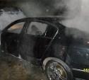 Ночью на ул. Приупской сгорели три машины
