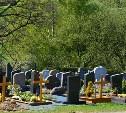 Суд обязал ефремовскую администрацию навести порядок на кладбище