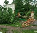 Пострадавшие от разгула стихии жители Ефремова получат от 10 до 50 тысяч рублей
