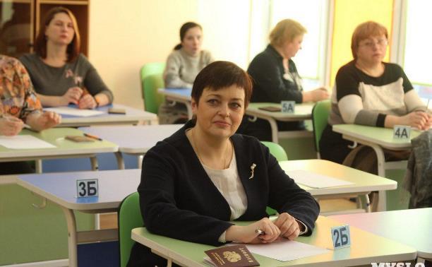 25 марта тульские родители смогут написать ЕГЭ