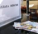 Почта и Пенсионный фонд выплатят тулякам досрочно пенсии и пособия за декабрь