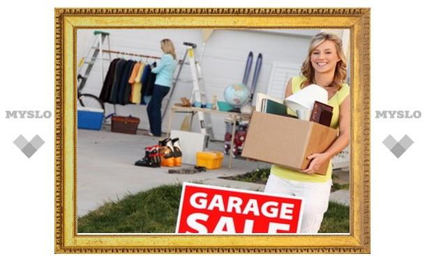 Ярмарка Garage Sale начинает прием детских вещей