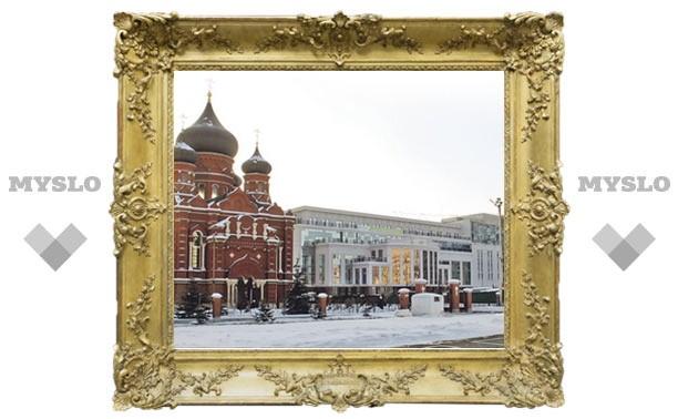 Не застраивайте площадь Ленина!