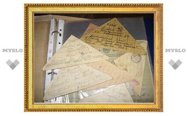 Под Тулой открылась выставка почтовых раритетов