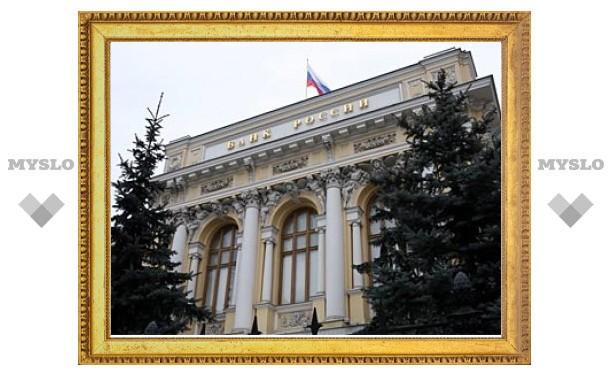 Международные резервы России перевалили за 450 миллиардов долларов