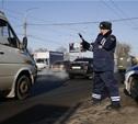 Полицейские объявили охоту на пьяных водителей