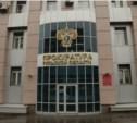 На сайте региональной прокуратуры появился раздел «Борьба с экстремизмом»