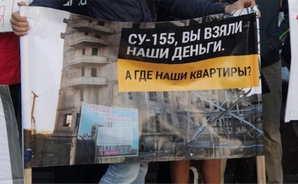 Дольщики «СУ-155» хотят провести митинг в Туле 26 сентября
