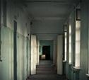 Разыскивается без вести пропавший пациент психоневрологического интерната