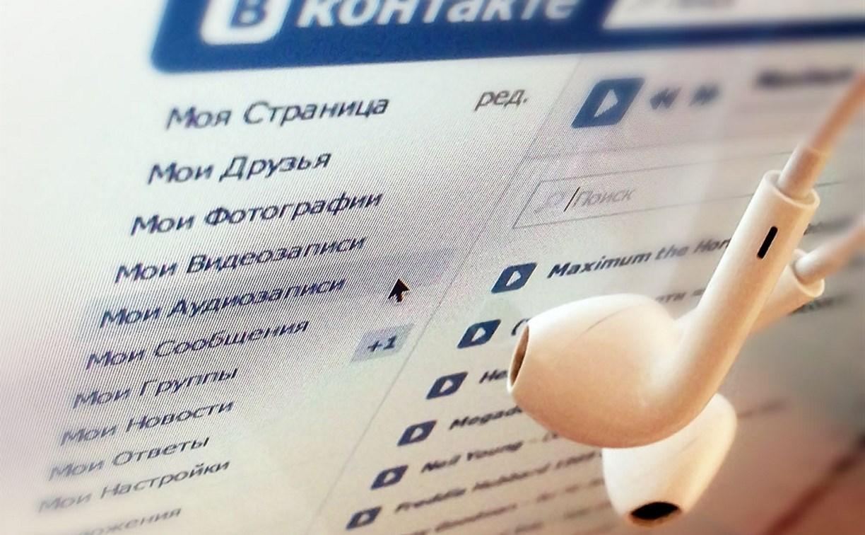 В музыке «ВКонтакте» появится реклама