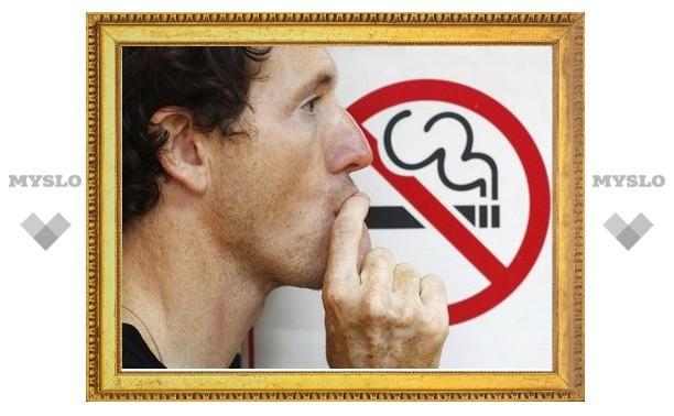 Курить будет дорого и негде