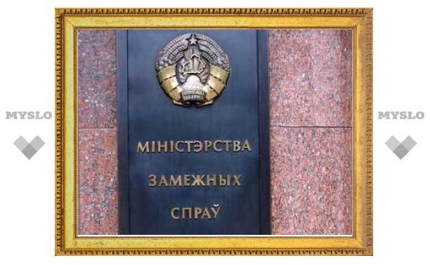Белорусский МИД не нашел политики в газовом споре с Москвой