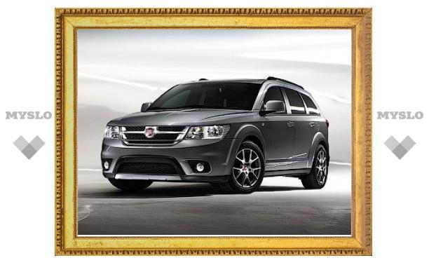 Fiat представил собственную версию минивэна Dodge Journey