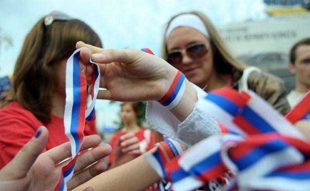 В честь Дня России в Туле будут раздавать ленточки-триколоры