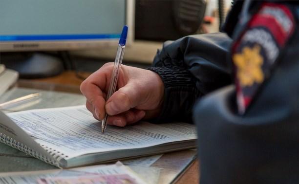 В Туле пьяный водитель «Мерседеса» пытался откупиться от инспектора ГИБДД за 50 тысяч рублей