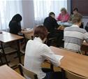 В ЕГЭ по русскому языку появится устная часть?