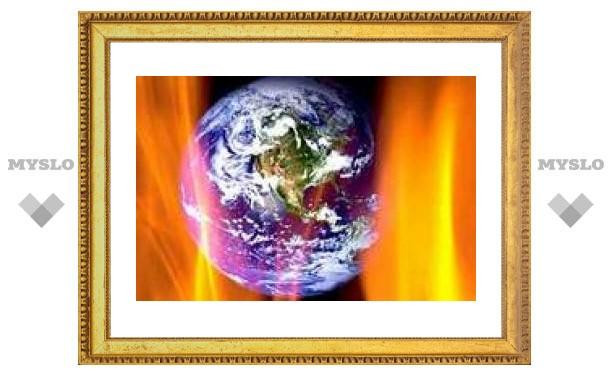 Остановивший глобальное потепление получит $25 миллионов