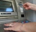 В похищенном в Алексине банкомате находилось 2,5 млн рублей