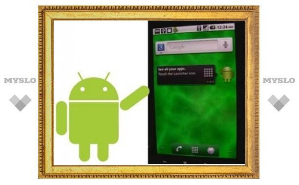 Смартфоны на базе Android смогут раздавать Wi-Fi