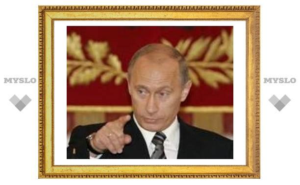 Путин попросил пожертвовать социальными расходами ради борьбы с инфляцией