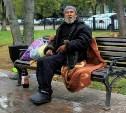 Туляки просят решить судьбу бомжа в Болдинском сквере
