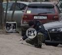 Взрыв на ул. Болдина в Туле: эксперты обнаружили обломки взорвавшегося предмета
