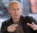 Путин наградил туляков государственными наградами