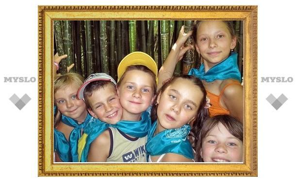 Юных туляков приглашают на летний отдых