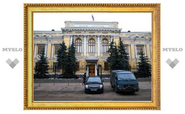 Внешний долг России вновь начал расти