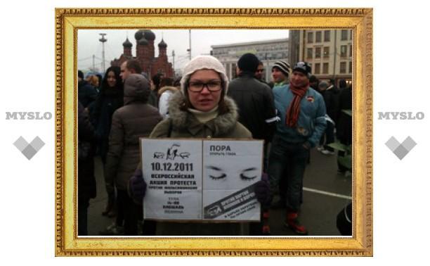 Прямая трансляция с площади Ленина в Туле