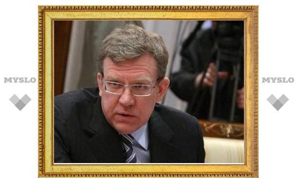 Россия через два года резко увеличит расходы на госдолг