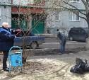 «Ударников» субботника поощрят благоустройством двора