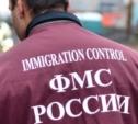 Туляк прописал у себя дома свыше 100 нелегальных мигрантов