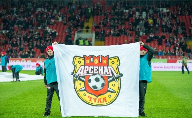 В «Арсенале» произошли кадровые перестановки