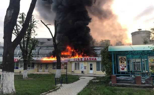 На ул. 9 Мая в Туле сгорел рынок «Салют»
