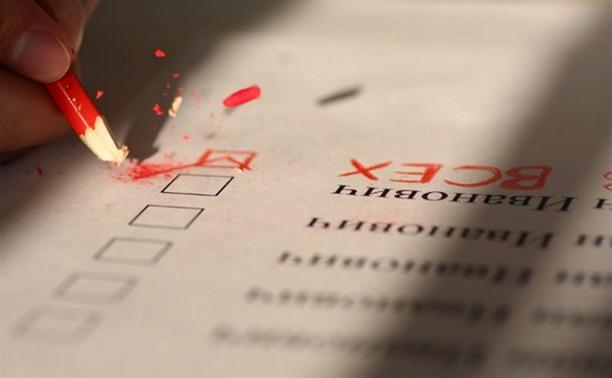 """В избирательные бюллетени вернут графу """"против всех"""""""
