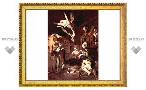 Мафия сожгла краденую картину Караваджо