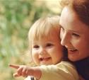 Усыновителям увеличено денежное пособие