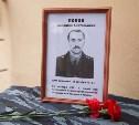 В центре образования №3 открыли мемориальную доску Валентину Попову