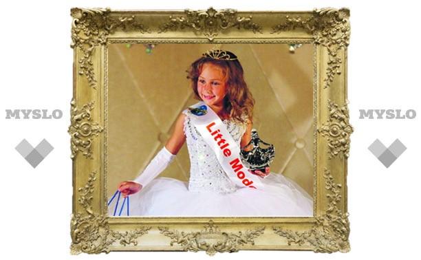 Аленка из Тулы стала топ-моделью