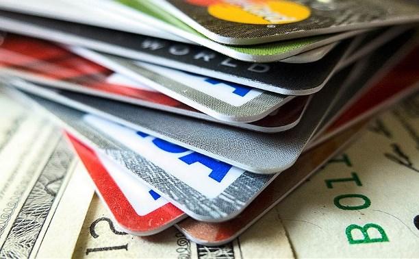 Банк России назвал признаки мошенничества при переводе денег со счетов